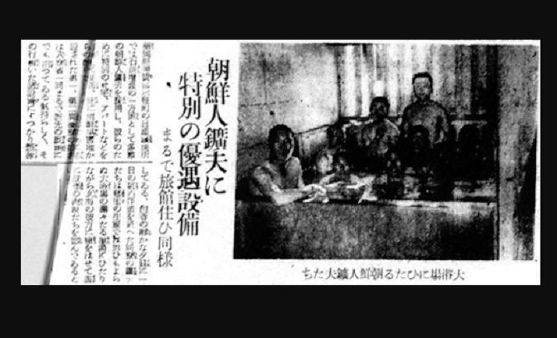 韓国政府「日本さん、徴用工の件ですが一旦日本企業がお金払ってくれ ...